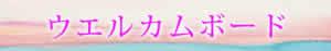 Aoi.k フリーイラストレーター あおい
